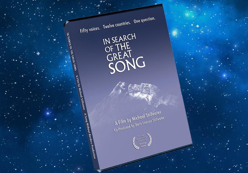 DVD-single-copy